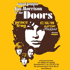 Tribute The Doors