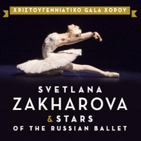 Svetlana Zakharova & Stars of the Russian Ballet